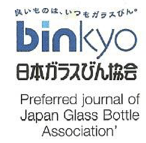 Preferred journal of Japan glass bottle association
